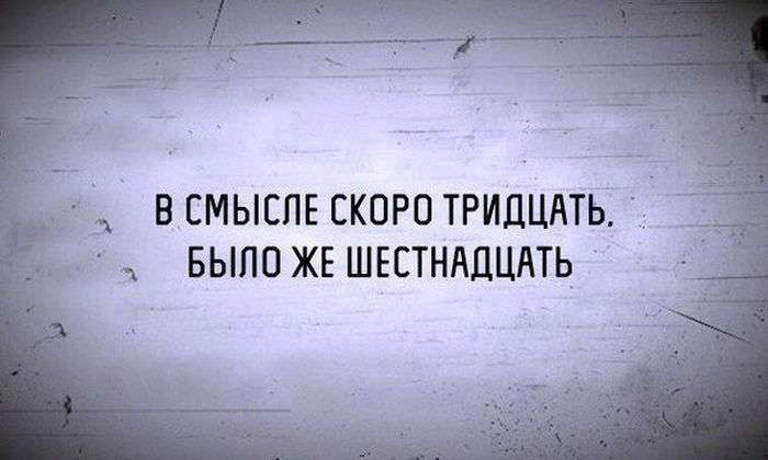 Демотиваторы + прикольные картинки | 2016-03-09
