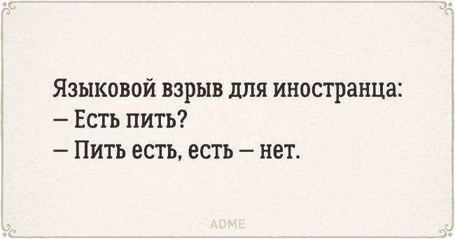15 открыток от знатоков русского языка