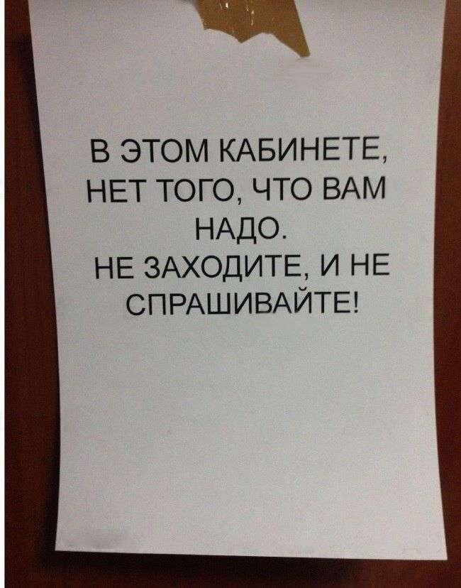 Записки!!!
