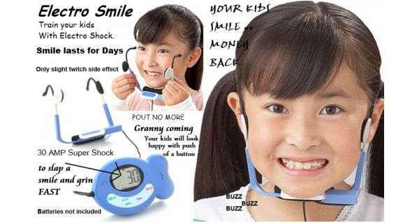 Суровый японский «улыбатор»