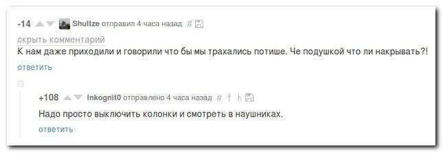 Смешные комментарии из социальных сетей 18.03.16