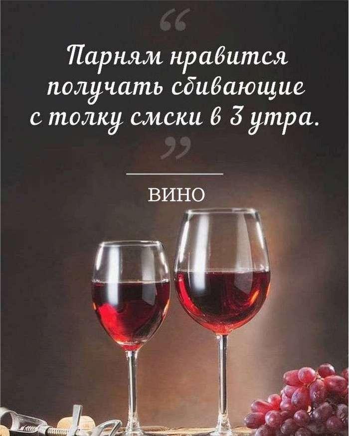 Пятничный пост: На что нас провоцирует виски, а на что водка?