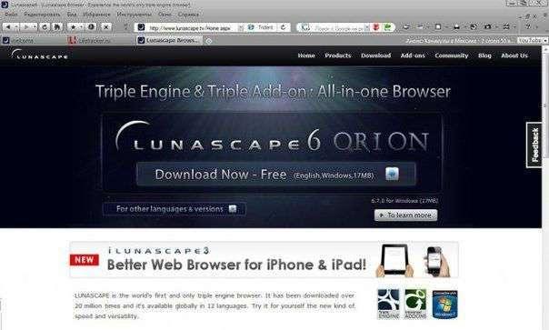 10 альтернативных браузеров, о которых почти никто не знает.