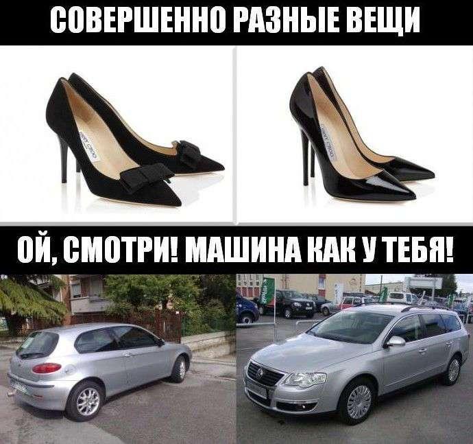Женская логика - это вызов для мужского ума