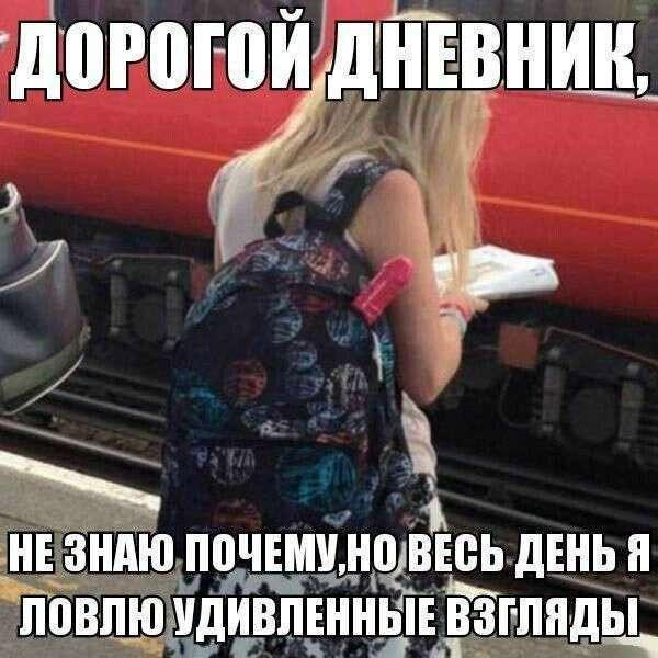 Демотиваторы + прикольные картинки | 2016-03-28