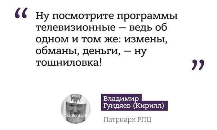 Демотиваторы + прикольные картинки | 2016-03-31