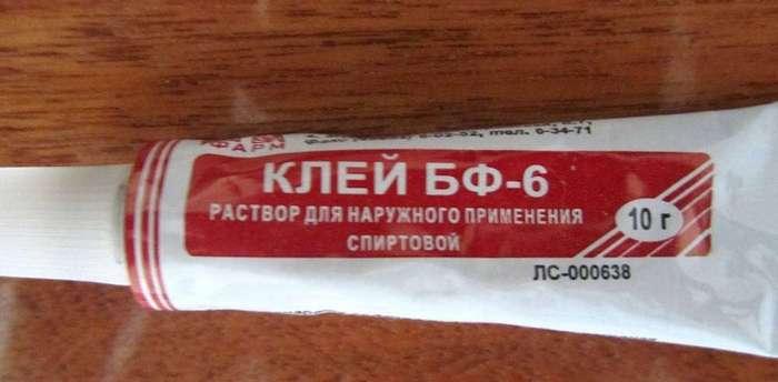 Шедевры советского бытового креатива. Вещи, используемые не по назначению