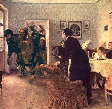 Мифы и предрассудки о царской России