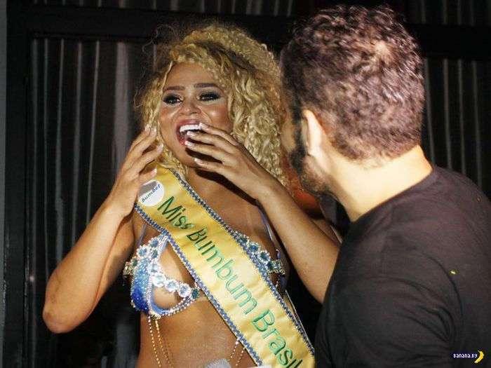 Избрана Miss Bumbum 2016!