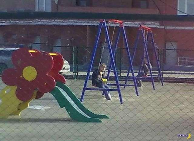 Ярый ад детских площадок