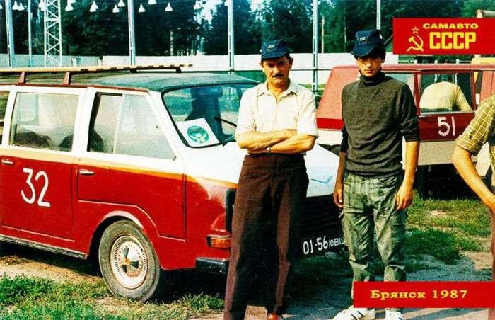 Как проходил Всероссийский слет самодельных автомобилей в Брянске в 1987 году