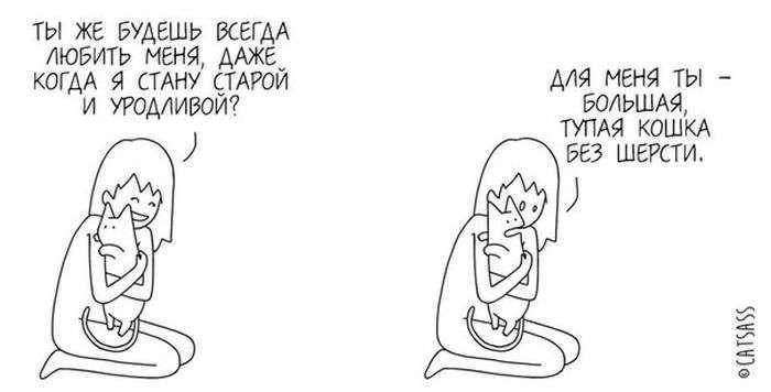 Комиксы и рожи - 67