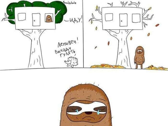 Комиксы и рожи - 69