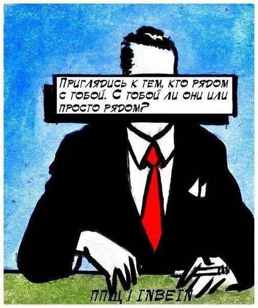 Комиксы и рожи - 71