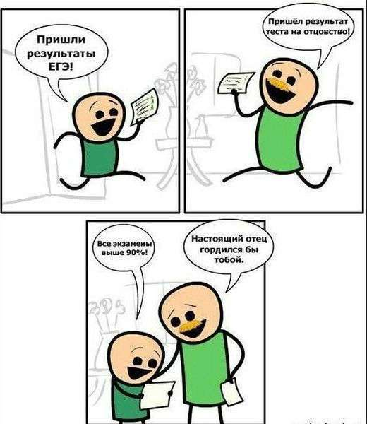 Комиксы и рожи - 97