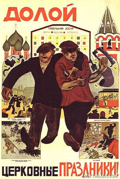 «Красная Пасха»: как праздновали Пасху в СССР