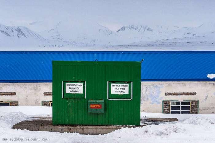 Мусоро-сортировочный завод за Полярным кругом