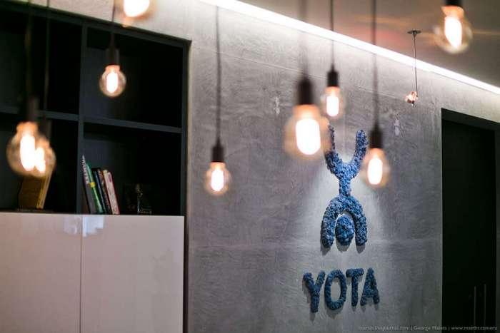 Необычный офис Yota