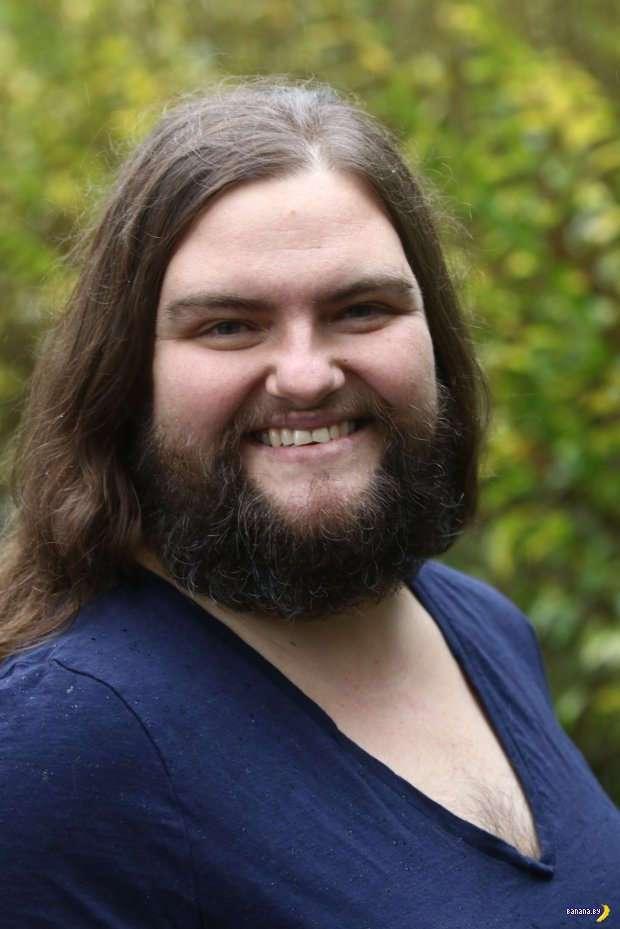 Отпустила бороду и стала красивой