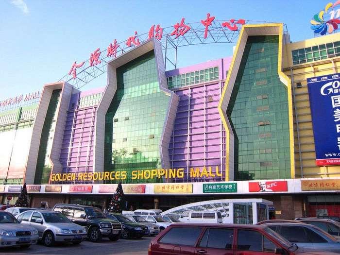 Пекин – новая столица миллиардеров