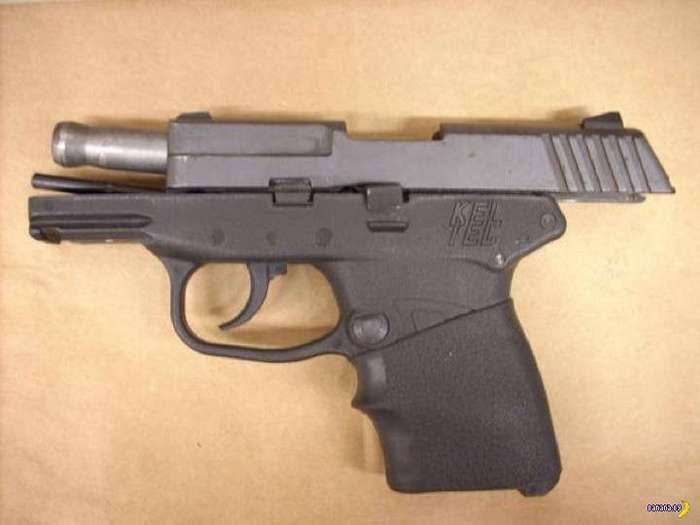 Пистолет Циммермана продан!