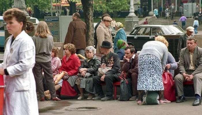 Поздний СССР