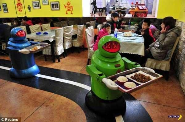 Рестораны с самым странным обслуживанием