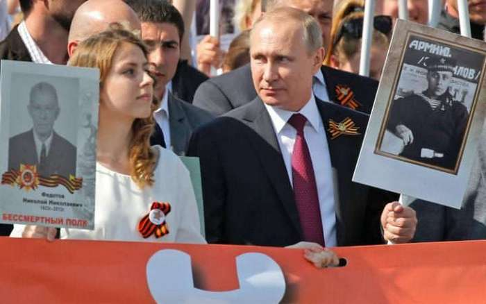 Россия отпраздновала День Победы