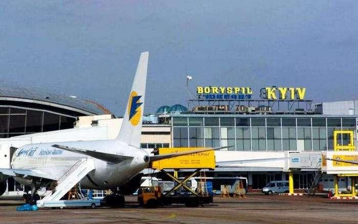 Самые известные жители аэропортов