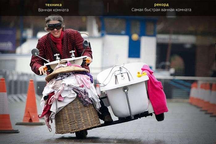 Самые странные транспортные средства Книги рекордов Гиннесса