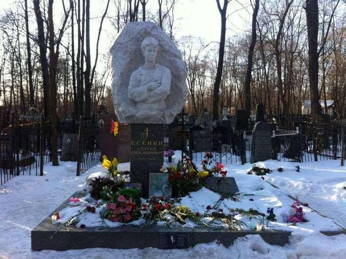 Сергей Есенин: «Никогда с собой я не полажу»
