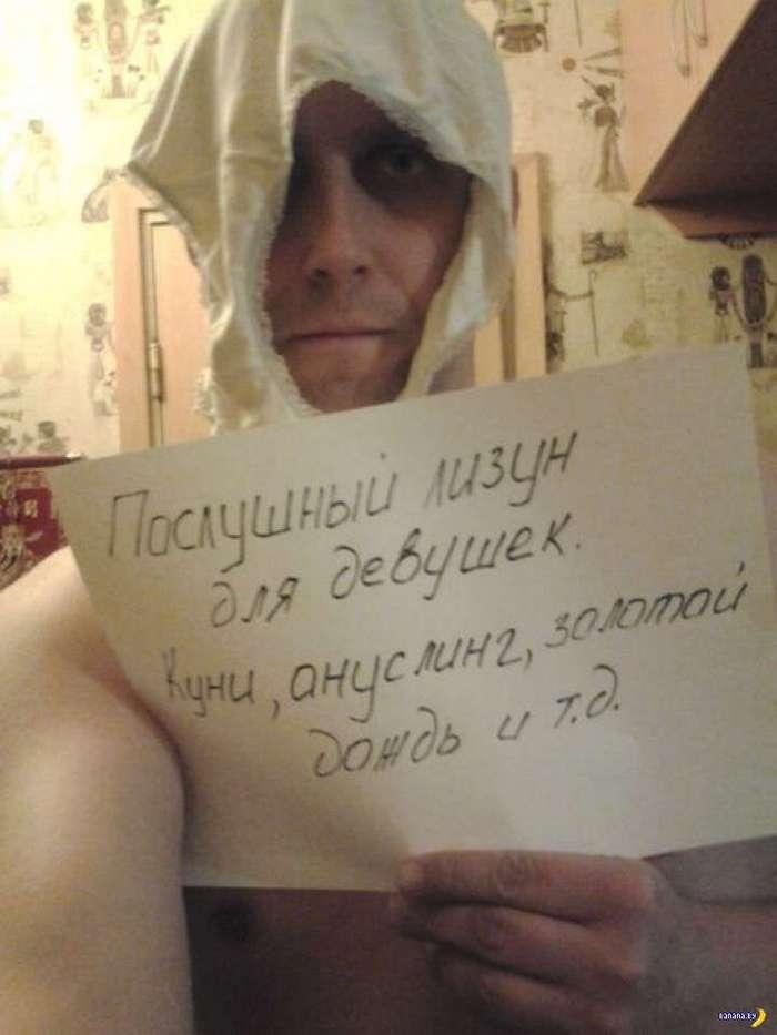 Страх и ненависть в социальных сетях - 259