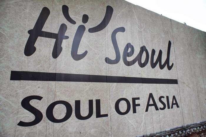 Странные и удивительные места, которые стоит посетить в Корее