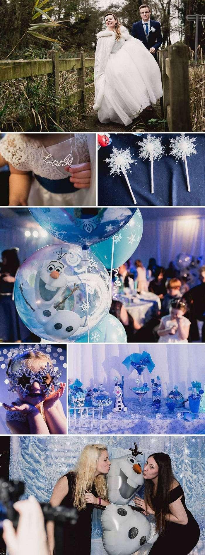 Свадьбы гиков, или тематические свадьбы