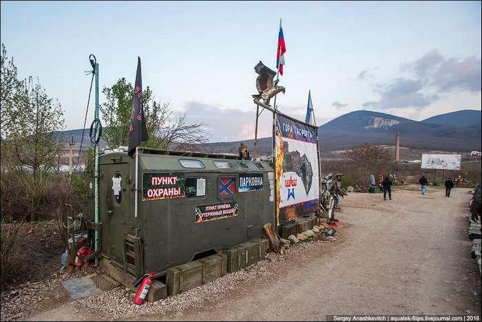 Трансформеры по-русски