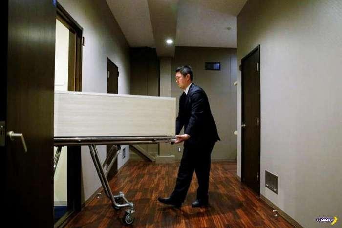 В Японии появляются отели для покойников
