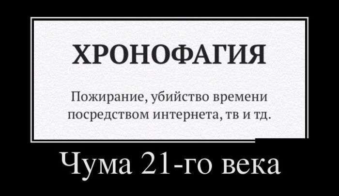 Демотиваторы №1509 (30 фото)