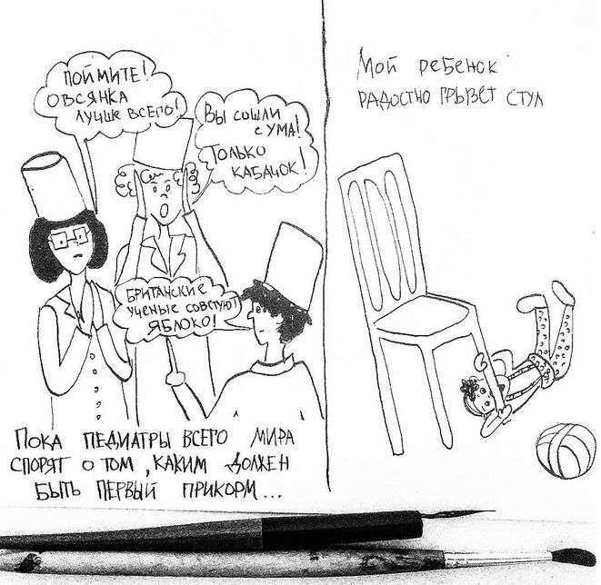 Трогательные комиксы от молодой мамы (16 картинок)