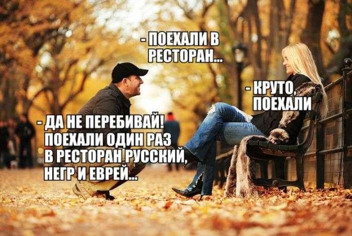 Подборка прикольных фото №1509 (108 фото)