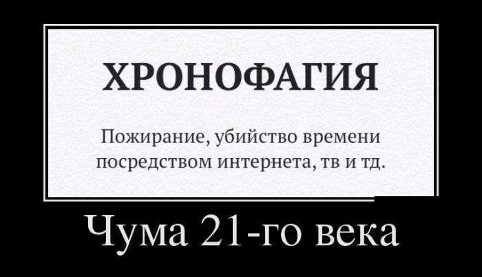 Демотиваторы №1508 (30 фото)
