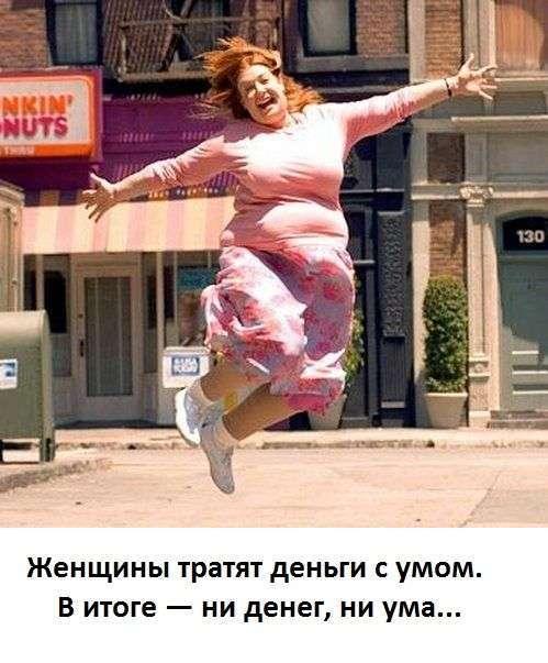 Подборка прикольных фото №1508 (110 фото)