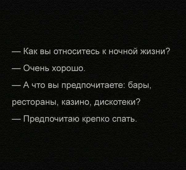 Подборка прикольных фото №1507 (106 фото)