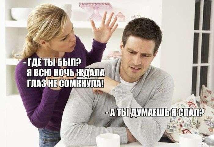 Подборка прикольных фото №1384 (106 фото)