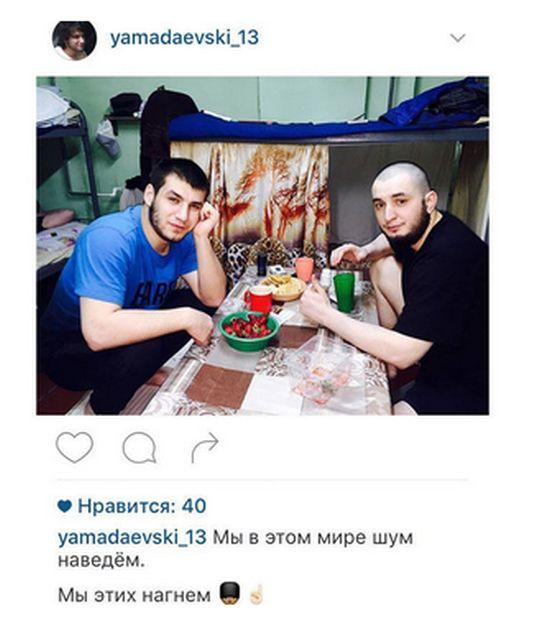 Ямадаев-младший сидит на нарах, как король на именинах