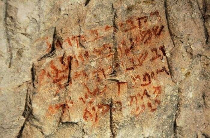 10 невероятных находок, приоткрывающих завесу тайны над древними верованиями
