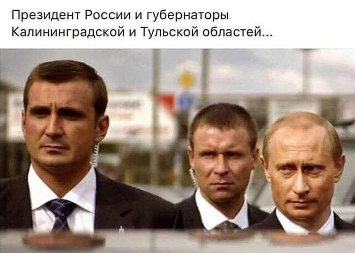 Подборка прикольных фото №1426 (106 фото)