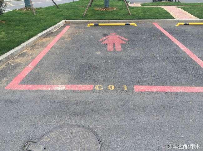 Китае появились парковки специально для женщин