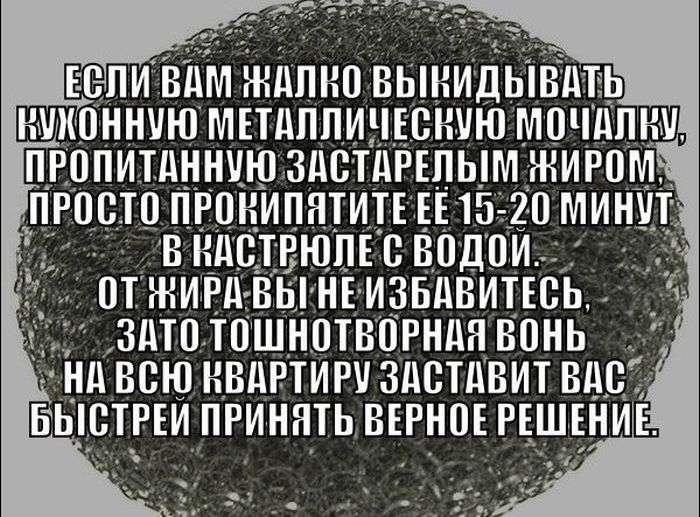 Подборка прикольных фото №1489 (100 фото)