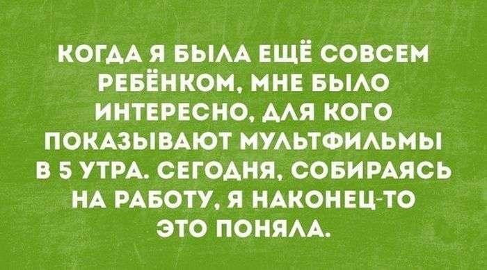 Подборка прикольных фото №1427 (104 фото)