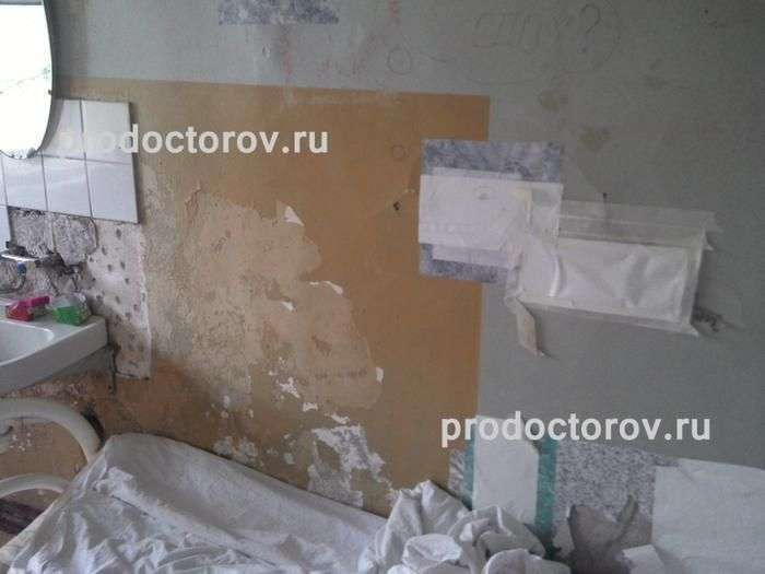 Ад российских больниц (30 фото)